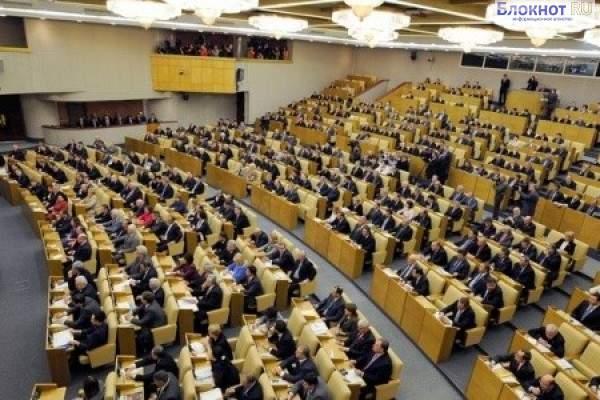 """4 апреля Госдума рассмотрит Заявление о политических репрессиях на Украине, предложенное """"Справедливой Россией"""""""