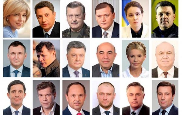 Отсутствие патриотизма – это не проблема Украины?