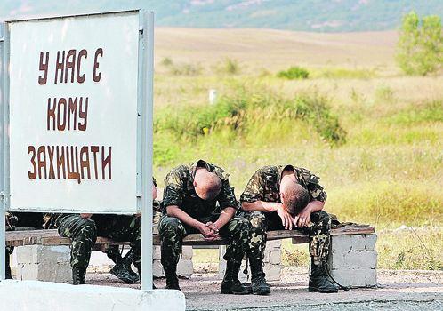 На Донбассе Киев опять предает армию