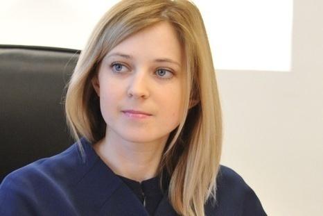 Наталья Поклонская приняла присягу прокурора Российской Федерации