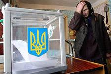 Выборы в Киеве: издевательство над здравым смыслом