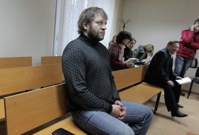 Александр Емельяненко нарушил условия подписки о невыезде