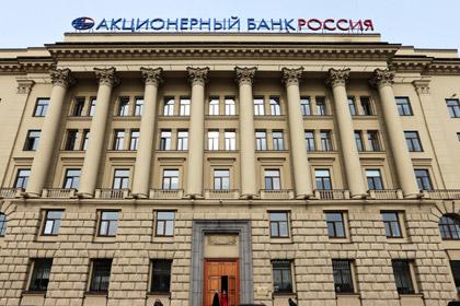 Банк «Россия», против которого ввели санкции, на треть увеличил прибыль