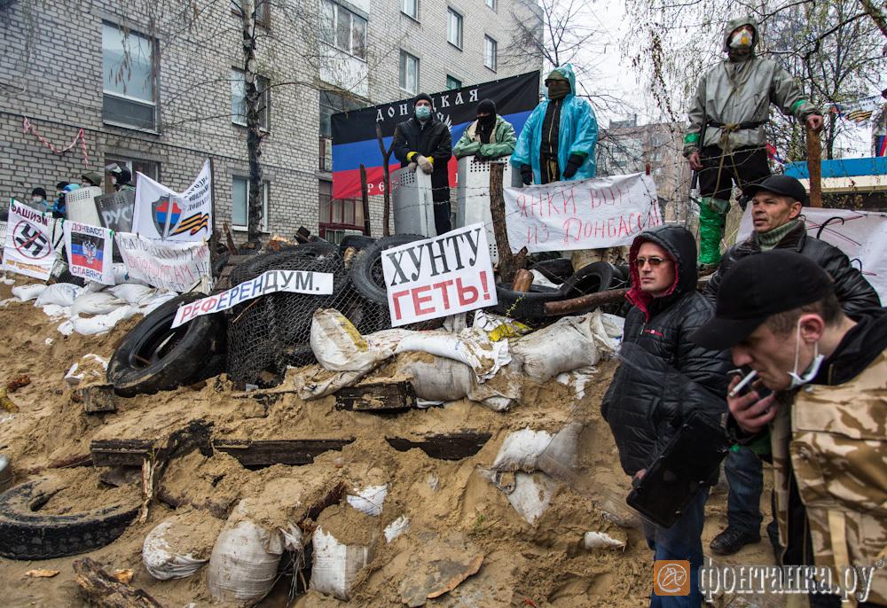 СМИ: Киев должен начать говорить с сепаратистами