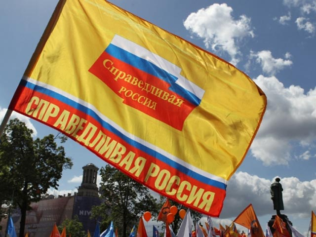 Крымское отделение «Справедливой России» получило официальную регистрацию