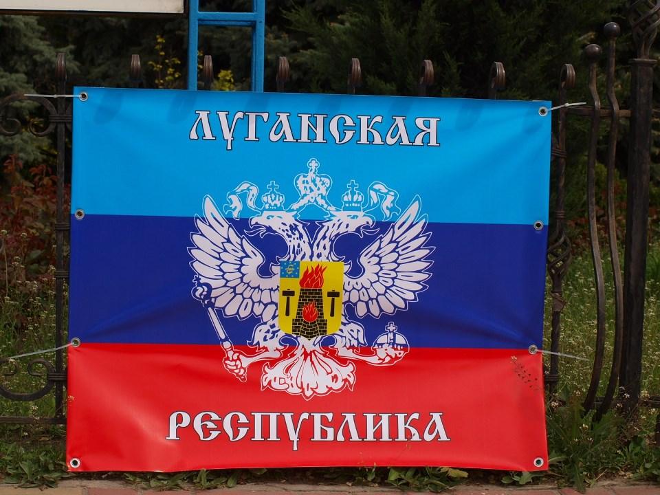 Объявлен открытый конкурс проектов Конституции Луганской народной республики