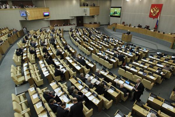 Госдума предлагает создать при ОБСЕ международную контактную группу по Украине