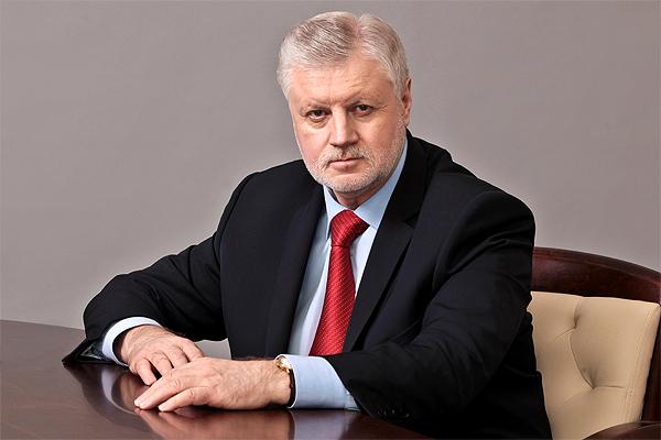 Сергей Миронов призвал оказать гуманитарную помощь жителям Донецкой и Луганской республик
