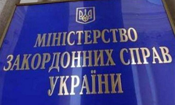 МИД Украины возмутился заявлением об автономии для венгров и вызвал посла Венгрии