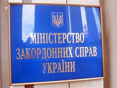 Российскому послу вручили ноту протеста в связи с прорывом украинской границы колонной автотехники