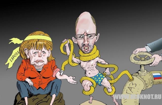 Украина передумала оплачивать $2 млрд за газ