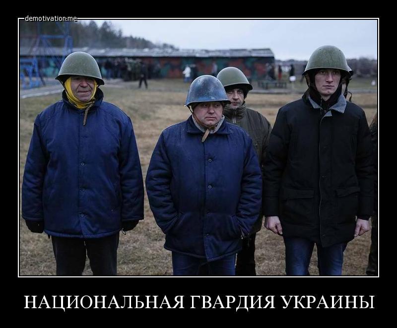 Военнослужащие национальной гвардии переходят на сторону ДНР