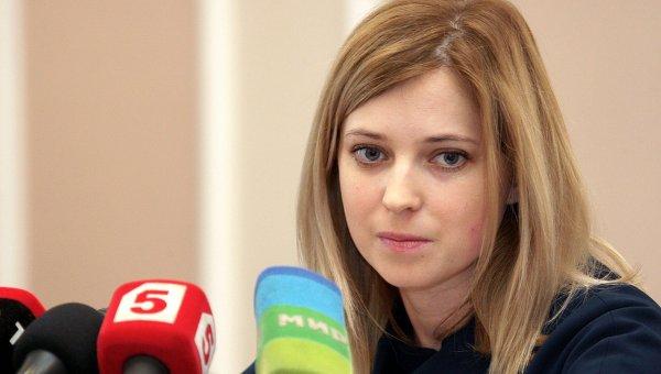 Крымский прокурор -