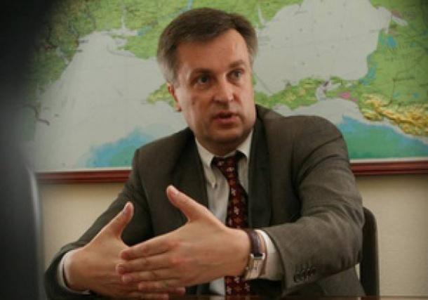 На Наливайченко совершено покушение?