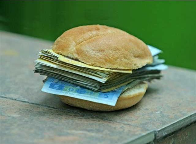 Госбюджет Украины недополучил 7 млрд. гривен