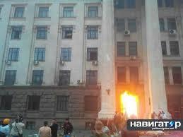 В Крыму создан Комитет освобождения Одессы