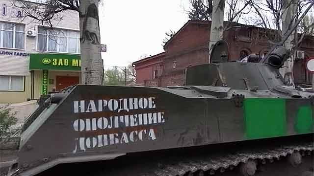 Ополченцы в Славянске контратаковали национальную гвардию