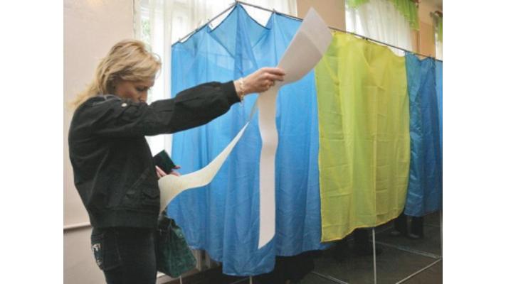 В США за президента смогут проголосовать 50 тыс. украинцев