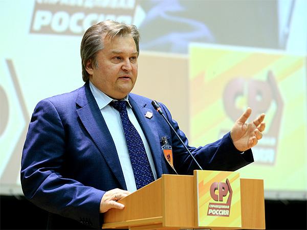 Первый замруководителя фракции «Справедливая Россия» в Госдуме назвал лукавством закон о реформе МСУ
