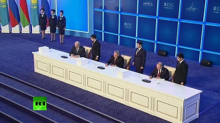 Путин, Лукашенко и Назарбаев подписали Договор о создании Евразийского экономического союза