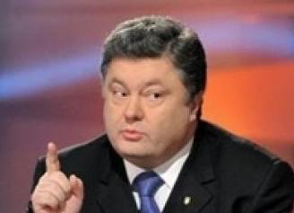 Порошенко заявил, что российский газ не нужен