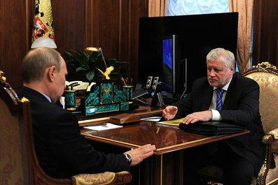 Президент Путин и лидер «Справедливой России» Миронов обсудили вопрос императивного мандата