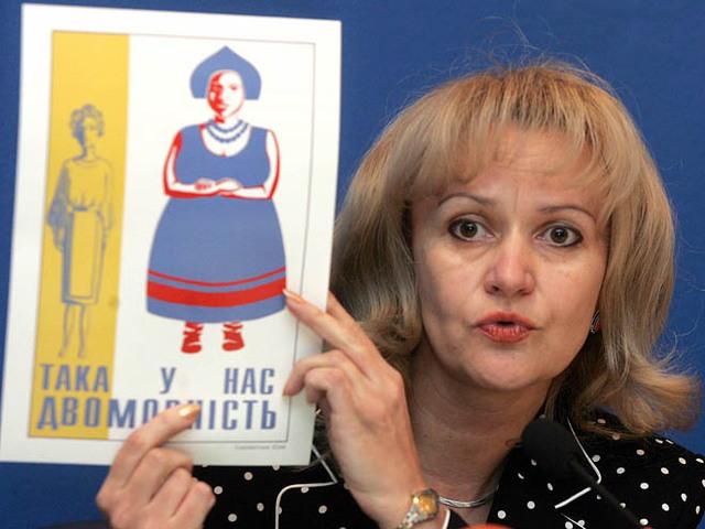 Рада одобрила закон, по которому на Украине можно преподавать только по-украински
