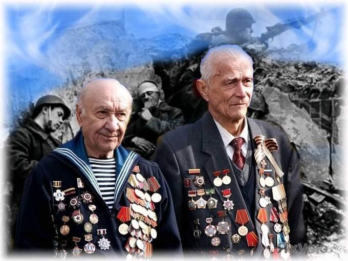 Россия обеспечит пожизненные выплаты ветеранам ВОВ в Прибалтике