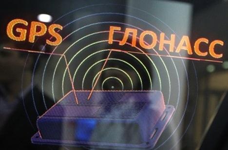 С 1 июня в России перестанут работать станции GPS