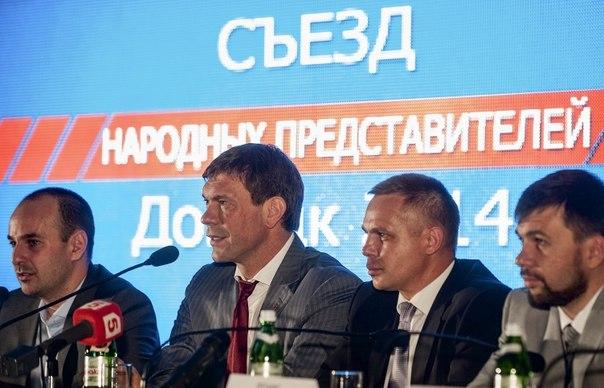 Донецкая и Луганская народные республики официально объединились в Новороссию