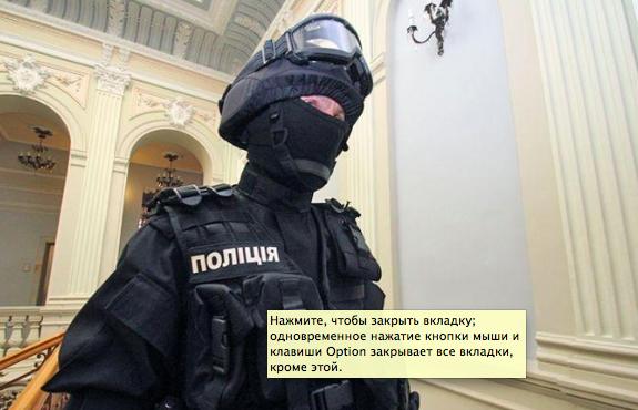 В Краматорске освобождены двое из четырех милиционеров