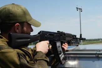 Ополчение Донецкой республики отчиталось о зачистке аэропорта
