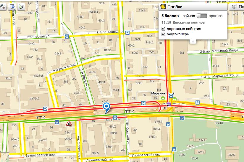 Серьезные пробки возникли из-за ДТП на Третьем транспортном кольце Москвы