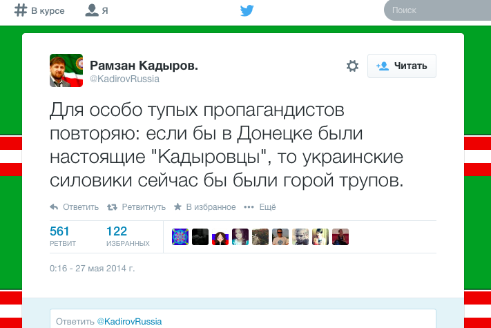 Кадыров заявил, что силовики лежали бы горой трупов, если бы в Донецкой области работали чеченцы