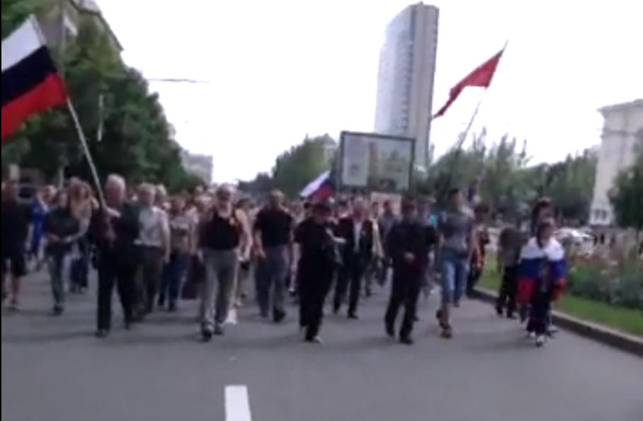 Митингующие в Донецке пришли к облгосадминистрации