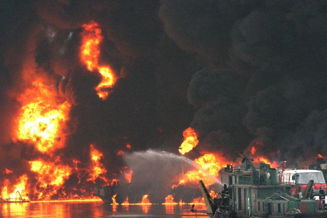 У берегов Японии произошел взрыв