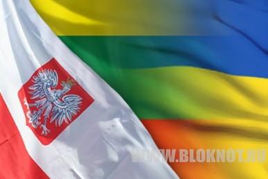 Украина, Литва и Польша создают свой военный альянс