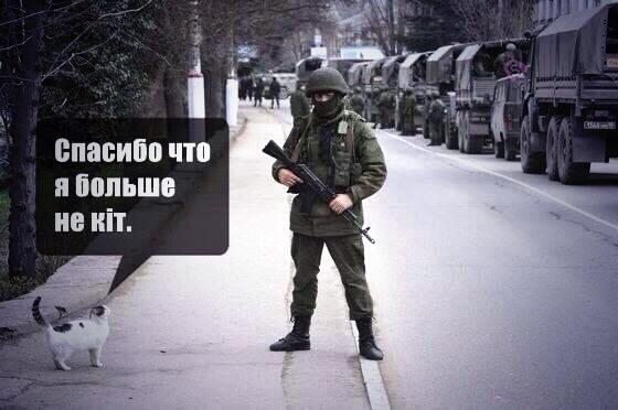В День Победы в России появятся «вежливые люди»