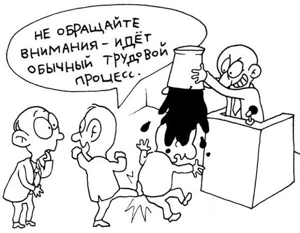 Тимошенко поливает грязью Порошенко, а его люди называют ее «политическая пенсия»