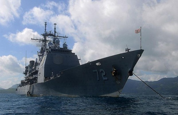 Американский крейсер не войдет в Черное море