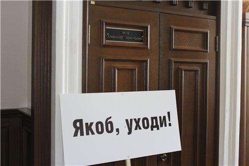 Жители пришли в администрацию с плакатами