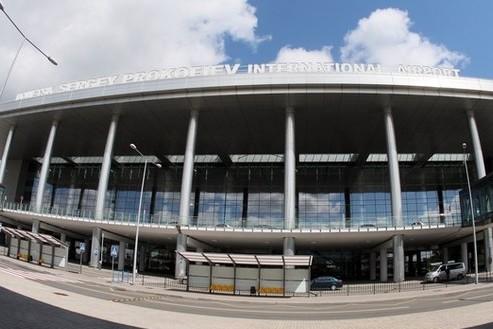 Возле аэропорта в Донецке снова стреляют