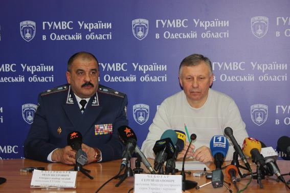По событиям 2 мая в Одессе арестовано 16 человек