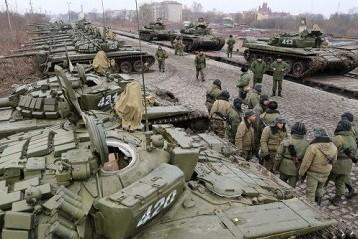 Российские войска на