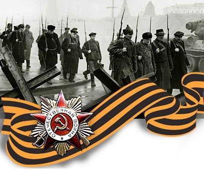 Сегодня Россия празднует День Победы!