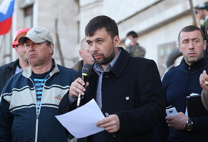 Правительство Донецкой республики предложило боевикам покинуть регион