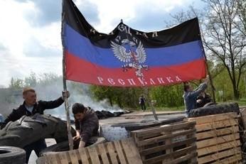 В России открылось посольство Донецкой республики