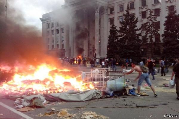 СБУ узнала, кто финансировал беспорядки в Одессе