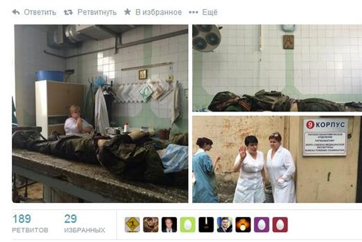 В Донецке переполнены морги