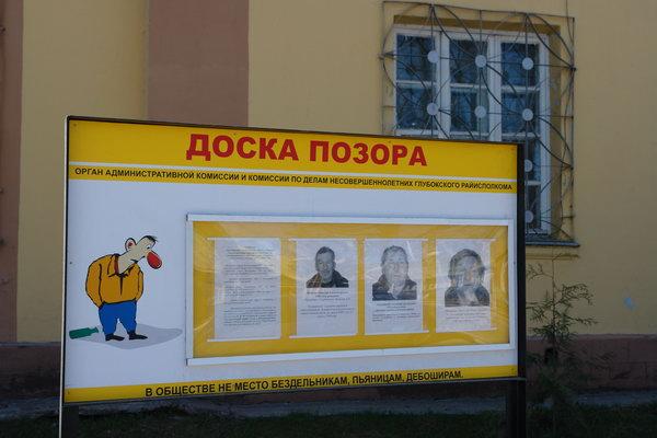 В Хакасии для пьяных водителей сделают «доски позора»